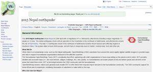 Wiki for Nepal Earthquake